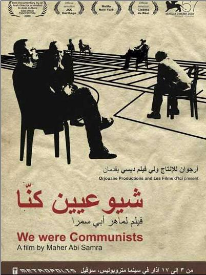 We were communists